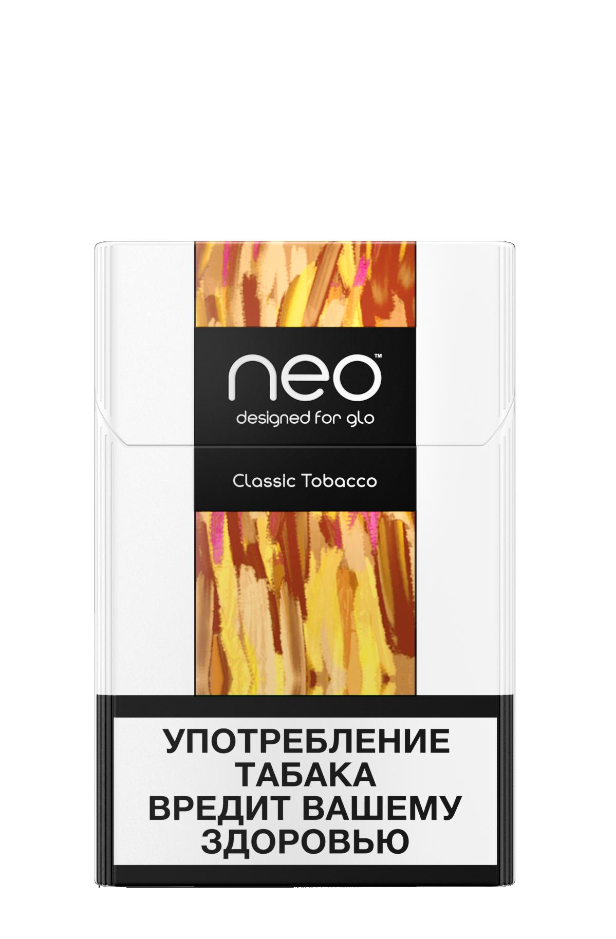 Сигареты купить новороссийск электронное сигареты в стерлитамаке купить